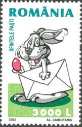 Romania postage stamp
