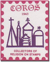 COROS stamp